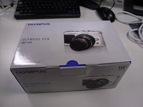 R1003250.jpg